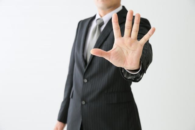 多重債務で借金滞納…督促を止める受任通知とは?